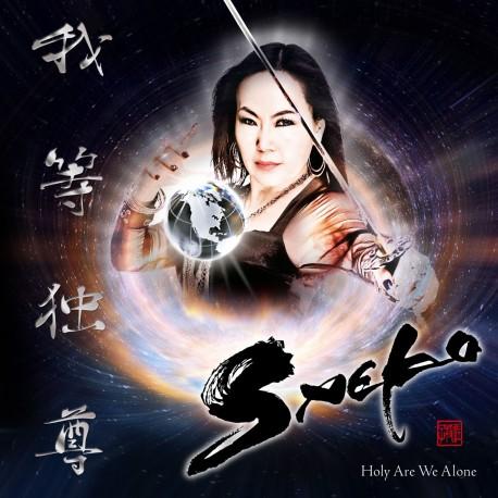 Saeko - Holy Are We Alone (CD)